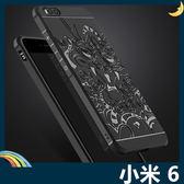 Xiaomi 小米手機 6 刀鋒祥龍系列保護套 軟殼 四角氣囊 龍紋浮雕 簡約全包款 矽膠套 手機套 手機殼