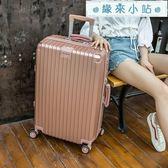 行李箱拉桿箱旅行箱子萬向輪