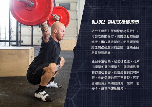 【BLADEZ】鎖扣式橡膠地墊(FIT I-1502) 8片/組