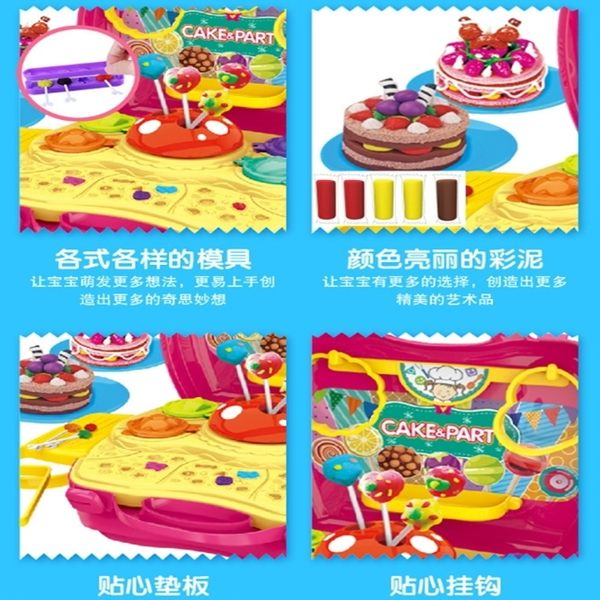 家家酒 糖果手提箱 糖果家家酒 手提箱玩具組 彩泥家家酒 黏土家家酒 黏土玩具【塔克】
