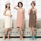 日式素雅浴巾可穿成人女性感暖絨抹胸浴裙比純棉全棉超柔軟強吸水