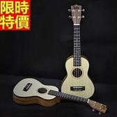 烏克麗麗ukulele-23吋雲杉相思木斑馬木單板四弦琴樂器2款69x34【時尚巴黎】