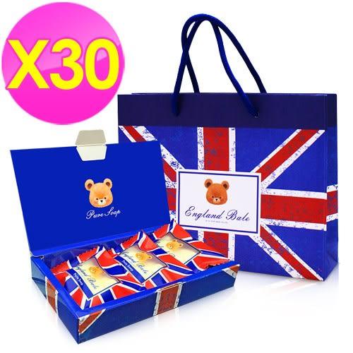 英國貝爾國旗3皂禮盒(含紙袋)30組