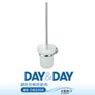 【DAY&DAY】馬桶刷架玻璃杯_200...