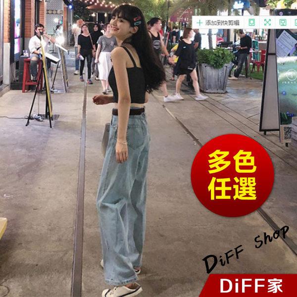 【DIFF】韓版復古淺藍高腰直筒牛仔寬褲 拖地褲 牛仔褲 牛仔長褲 褲子【P97】