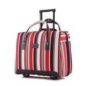 超輕便手提旅行拉桿包條紋牛津布男女旅遊包行李箱登機箱16寸18寸 樂活生活館