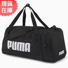 【現貨在庫】PUMA Challenger Pro 背包 旅行袋 手提袋 休閒 健身 鞋袋 黑【運動世界】07717301