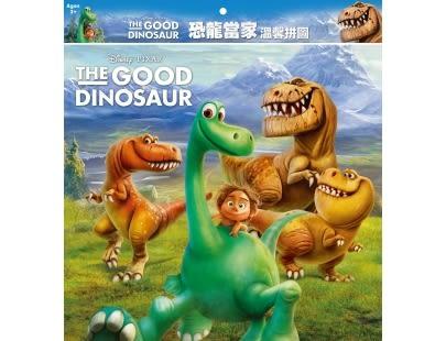 恐龍當家 溫馨拼圖A