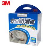 【3M】7680 安全防滑條室內專用-透明(5.08CMx4.5M)  7000011753