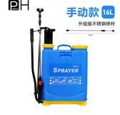 16升農用手動噴霧器園藝工具農用背負式打藥器農藥消毒機