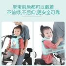 電動車兒童安全帶兒童綁帶電瓶車兒童安全腰帶騎車帶娃安全帶 【快速出貨】