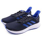 Adidas DURAMO 9 男鞋 慢跑 休閒 輕量 透氣 軟底 緩震 耐磨 深藍 【運動世界】 BB6910