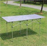 1.4米戶外折疊桌桌子折疊桌椅擺攤桌便攜式餐桌家用鋁合金小桌子wy 一件免運