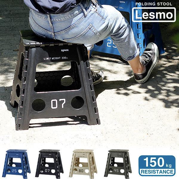 日本SLOWER摺疊椅凳(M)四色