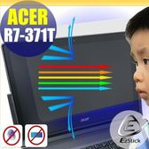 【EZstick抗藍光】ACER R13 R7-371 R7-371T (特殊) 防藍光護眼鏡面螢幕貼 靜電吸附 抗藍光