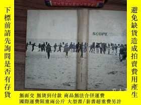 二手書博民逛書店SCOPE罕見READING 4Y206421