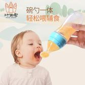 雙十二狂歡購軟勺頭不傷牙齦嬰兒硅膠擠壓勺米糊