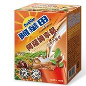 阿華田阿薩姆拿鐵-巧克力麥芽 200g