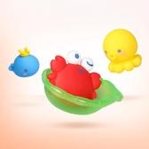 澳貝海洋噴噴樂嬰幼兒兒童寶寶玩具洗澡兒童戲水玩具嬰兒洗澡洗浴