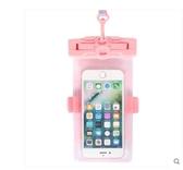 手機防水袋觸屏大屏透明華為蘋果7通用水下拍照漂流潛水套 完美