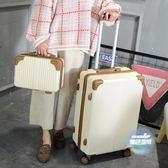 行李箱 行李箱ins網紅女24寸大學生拉桿箱皮箱萬向輪20旅行箱韓版密碼箱T 8色