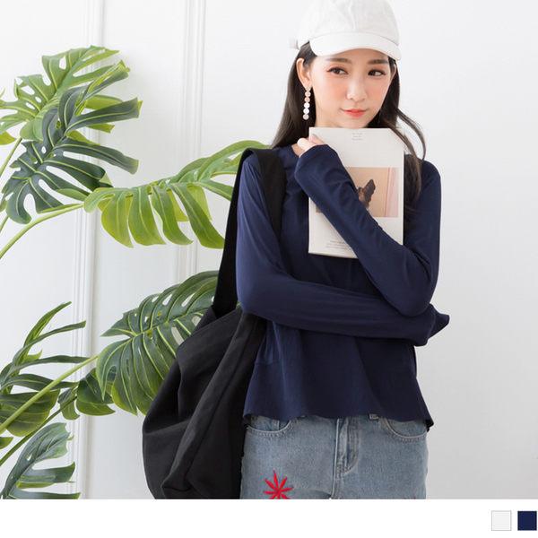 《AB4617-》直條壓紋拼接棉質素色長袖寬鬆上衣.2色 OB嚴選