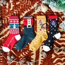 聖誕襪 四雙裝圣誕襪子男女秋冬季卡通甜美家居日系潮中筒運動襪情侶禮物【快速出貨】