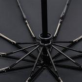 YZ全自動十骨摺疊雨傘一鍵開收大號雙人加固晴雨兩用