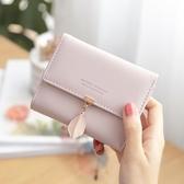 小清新女士錢包女短款學生可愛韓版三折疊潮零錢包錢夾聖誕交換禮物