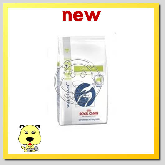 【zoo寵物商城】法國皇家《HF26》貓用肝臟病處方飼料2kg (約等一星期)