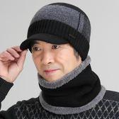 羊毛帽子保暖中老年男帽冬季護耳毛線帽加絨加厚爸爸帽針織老人帽 草莓妞妞