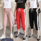 七分褲 小雛菊運動褲女夏季2020新款九分學生韓版寬鬆開叉七分速干休閒褲