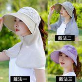 帽子女夏天防曬帽遮臉防紫外線大沿帽透氣遮陽帽百搭太陽帽潮