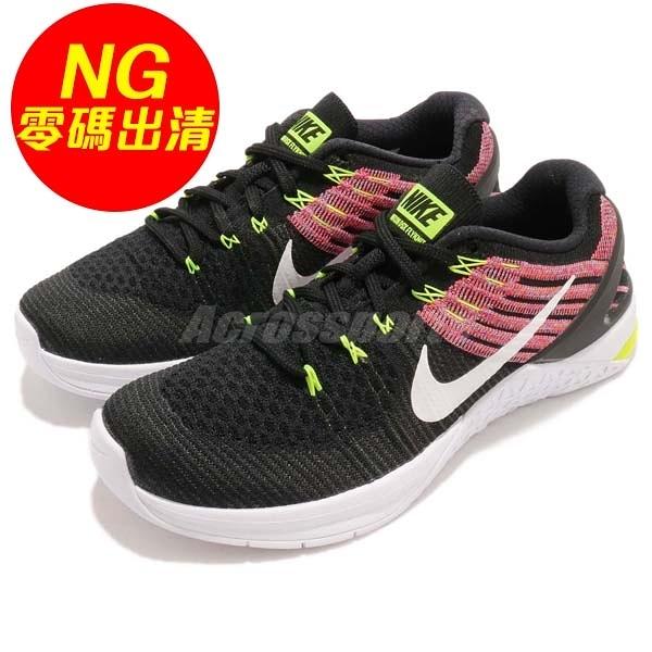 【US6-NG出清】Nike 訓練鞋 Wmns Metcon DSX Flyknit 左外中底黃 黑 白 女鞋 健身專用 運動鞋【ACS】