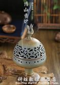 家用創意香插陶瓷博山復古盤香爐 igo