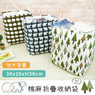 方形束口收納袋櫥櫃置物籃 加大容量棉麻折...