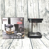 優得 俠客品茶壺(附止滑墊) 玻璃茶壶 玻璃壺 泡茶壺 茶壺 G-4054