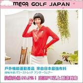 【南紡購物中心】【MEGA COOUV】女款-防曬涼感手掌止滑外套