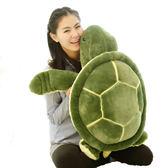 公仔玩具烏龜玩偶抱枕男孩小枕頭可愛公仔布娃娃坐墊大號海龜毛絨玩具    古梵希igo