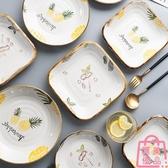 2個裝 盤子菜盤家用陶瓷碟子餐盤水果盤方形菜碟日式餐具套裝【匯美優品】