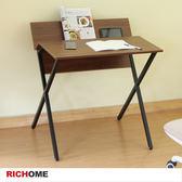 【RICHOME】DE241《時尚雅仕書桌》電腦桌/工作桌/書桌