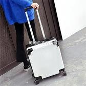 韓版小清新旅行箱大學生拉桿箱男女迷你行李箱子18寸小型登機 YYP