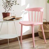 北歐風現代溫莎椅簡約塑料休閒椅子家用洽談書桌椅懶人靠背餐椅子 igo 樂芙美鞋