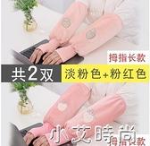 袖套女加長款秋冬季成人學生可愛工作套袖羽絨服加厚防臟耐磨護袖 小艾新品