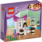41002【LEGO 樂高積木】好朋友 Friends 艾瑪的空手道課