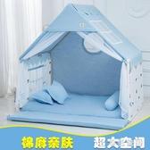 兒童布藝帳篷床 男孩室內超大玩具房子圍欄棉麻男寶寶過家家游戲帳篷屋 rj2671『黑色妹妹』