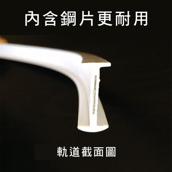 【橘果設計】可彎曲窗簾軌道配件 奈米靜音 滑軌 門簾窗簾簾子