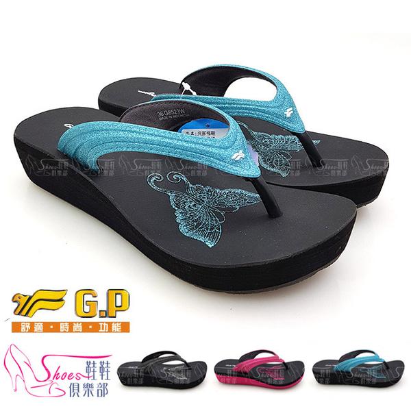 拖鞋.阿亮代言G.P花漾休閒厚底夾腳拖鞋.黑/黑桃/水藍【鞋鞋俱樂部】【255-G8523W】