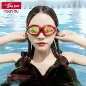 泳鏡 男女大框防水防霧高清電鍍游泳眼鏡 專業游泳裝備通用【奇貨居】