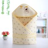 新生兒包被純棉薄款春秋夏單層嬰兒抱被抱毯包巾襁褓單寶寶用品